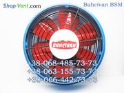 Продаю  Bahcivan BSM(приточный,  вытяжной,   вентилятор охлаждения)